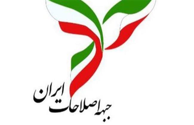 قرنطینه فوری سراسری؛ درخواست جبههٔ اصلاحات ایران از ستاد ملی کرونا