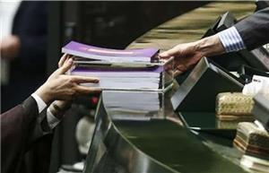 تصمیمات بودجهای ۱۴۰۰ دولت برای خانوادههای ایرانی