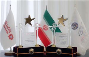 گروه مالی گردشگری، نشان ستاره مدیریت روابط عمومی را کسب کرد