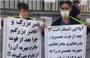 پاسخ مجلس به تجمعکنندگان مهریه/ نمیتوانیم برای مهریه سقف تعیین کنیم